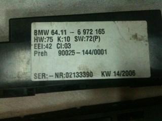 Блок управления климат-контролем BMW X5 Владивосток