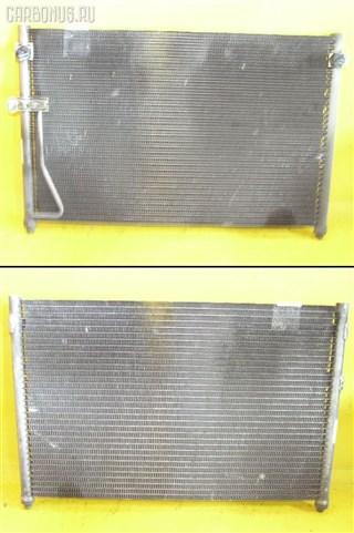 Радиатор кондиционера Mazda Capella Wagon Уссурийск