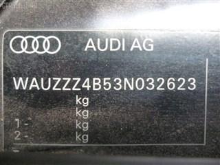 Крыло Audi A6 Avant Владивосток