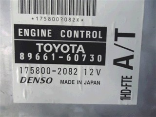 Блок управления efi Toyota Land Cruiser Владивосток