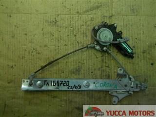 Стеклоподъемник Toyota Corona SF Барнаул