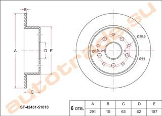 Тормозной диск Lexus IS200 Улан-Удэ