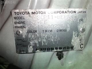Блок предохранителей Toyota Will Cypha Владивосток