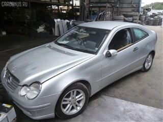 Тяга реактивная Chrysler Crossfire Владивосток
