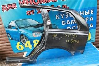 Крыло Volvo Xc90 Бердск