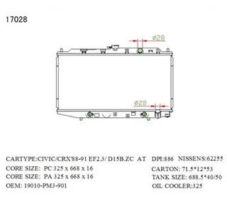 Радиатор основной Honda Civic Shuttle Новосибирск