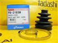 Пыльник привода для Toyota Estima Hybrid