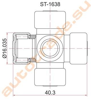 Крестовина рулевого управления Nissan Terrano II Иркутск