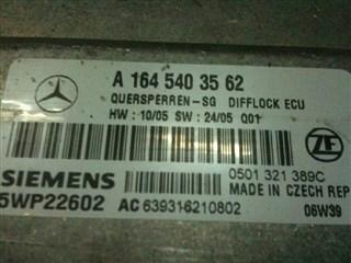 Блок реле Mercedes-Benz GL-Class Владивосток