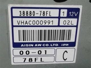 Блок управления airbag Suzuki Wagon R Solio Новосибирск