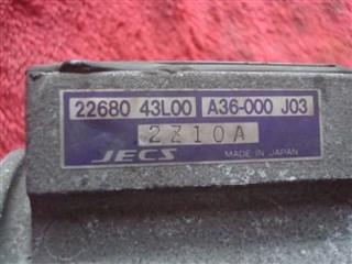 Расходомер воздушный Nissan Skyline Владивосток