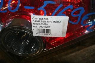Стоп-сигнал Daihatsu Yrv Новосибирск