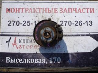 Ступица Daihatsu Terios Владивосток