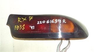 Стоп-сигнал Mazda RX-7 Владивосток
