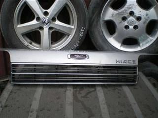 Решетка радиатора Toyota Hiace Владивосток
