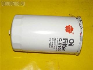 Фильтр масляный Nissan Condor Владивосток