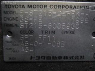 Линк Toyota Camry Gracia Wagon Владивосток