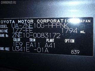Топливный насос Toyota Will VS Владивосток