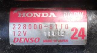 Стартер Honda Acty Новосибирск