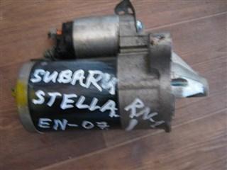 Стартер Subaru Stella Уссурийск