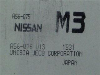 Блок управления efi Nissan Liberty Владивосток