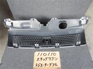 Решетка радиатора Honda Stepwagon Владивосток