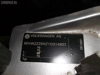 Радиатор основной Volkswagen Lupo Владивосток