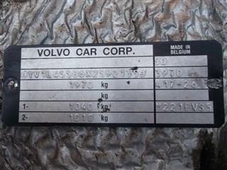 Габарит Volvo C70 Владивосток