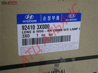 Стоп-сигнал Hyundai Elantra Владивосток