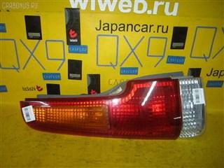 Стоп-сигнал Honda Life Новосибирск