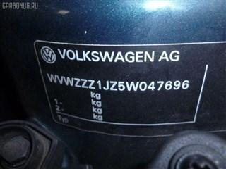 Домкрат Volkswagen Bora Новосибирск