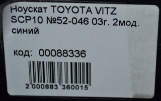 Nose cut Toyota Vitz Новосибирск