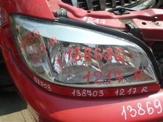 Фара Subaru Traviq Иркутск
