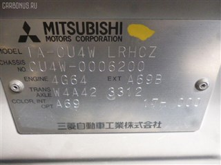 Крепление капота Mitsubishi L200 Владивосток