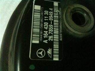Вакуумник Mercedes-Benz GL-Class Владивосток
