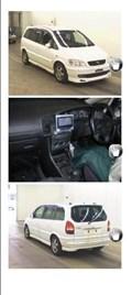 Дверь задняя для Subaru Traviq
