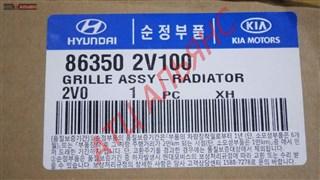 Решетка радиатора Hyundai Veloster Владивосток