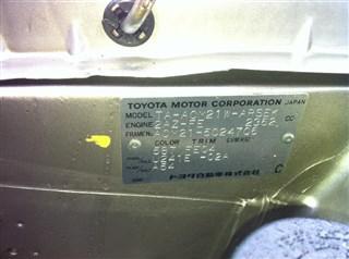 Радиатор кондиционера Toyota Ipsum Владивосток