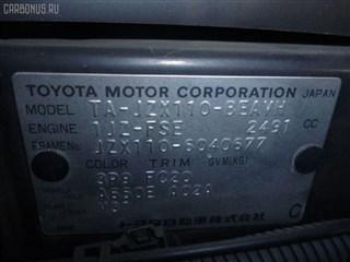 Рычаг Toyota Verossa Владивосток