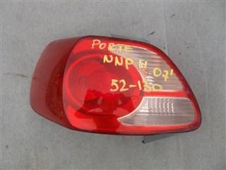 Стоп-сигнал Toyota Porte Владивосток