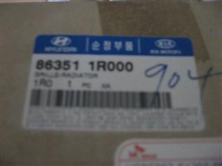 Решетка радиатора Hyundai Solaris Красноярск
