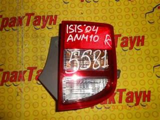 Стоп-сигнал Toyota Isis Уссурийск