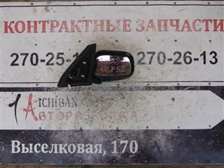Зеркало Toyota Probox Владивосток