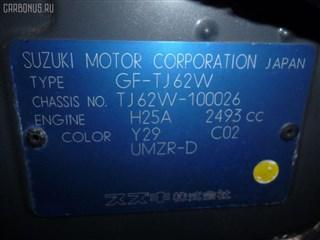 Радиатор кондиционера Mazda Proceed Levante Новосибирск