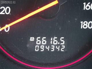Стабилизатор Subaru Outback Уссурийск