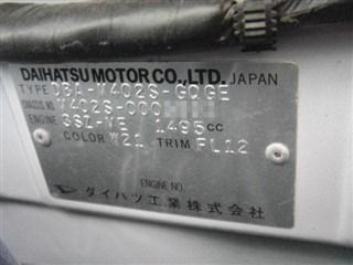 Дверь задняя Daihatsu Coo Уссурийск