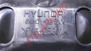 Рамка радиатора Hyundai Santa Fe Владивосток