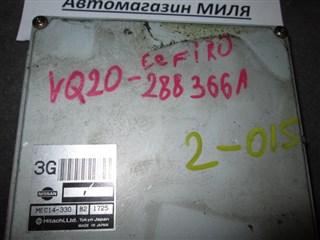 Блок управления efi Nissan Cefiro Владивосток