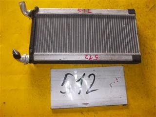 Радиатор печки Toyota Brevis Уссурийск