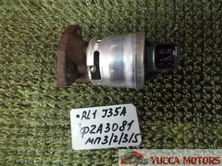 Клапан egr Honda Lagreat Барнаул